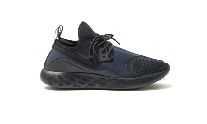 nike lunarcharge homme pas cher